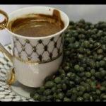 Menengeç kahvesi nasıl yapılır?